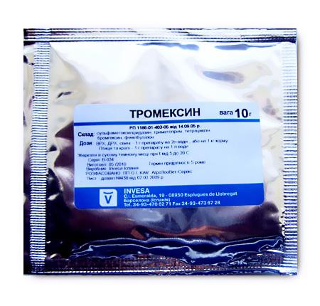 тромексин для кроликов инструкция по применению - фото 9