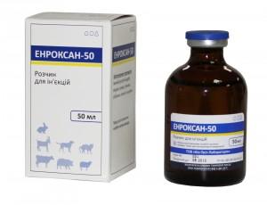 Энроксан-50 для кроликов