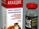 Препараты для кроликов - Анандин