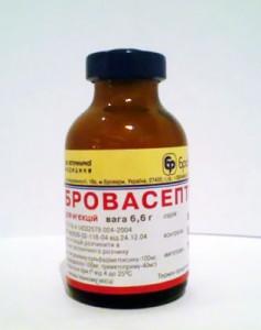 Препараты для кроликов - Бровасептол для инъекций