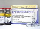 Препараты для кроликов - Бровермектин для инъекций
