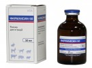 Фармаксин-50 50мл