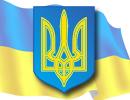 Закон украины про кроликов