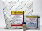 Препараты для кроликов - Бровасептол